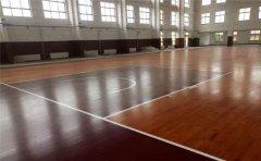 北京运动木地板价格-篮球木地板