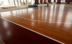 篮球场木地板价格是多少钱-篮球场木地板