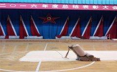 篮球木地板防潮膜怎么安装-篮球木地板