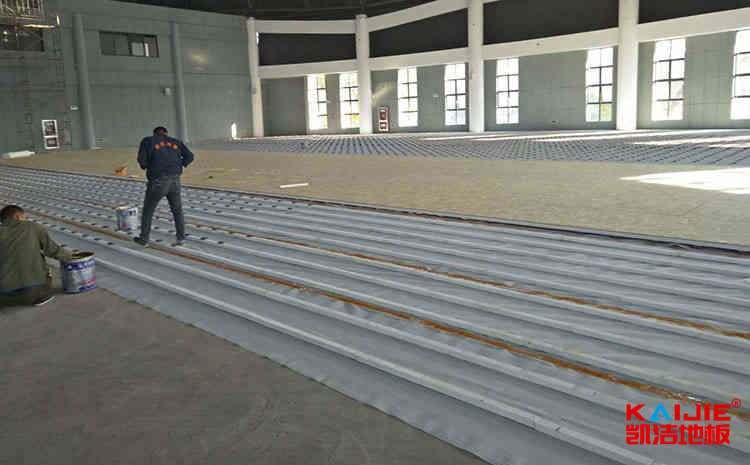 20厚实木运动地板施工技术方案-凯洁地板