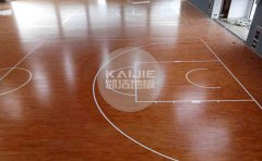 枫桦木篮球场木地板厂商-凯洁地板