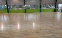 宣威篮球地板