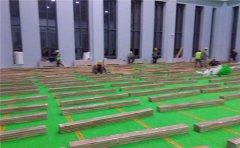 上海枫桦木篮球地板厂家有哪些