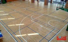专业运动木地板应该具备哪些特点-凯洁地板