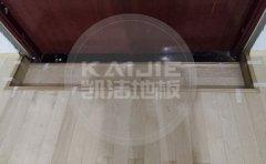 怎么做好篮球场木地板的防水作业