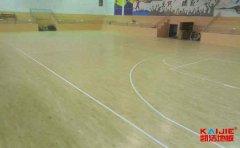 运动木地板的安装问题-凯洁地板