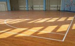 郑州舞台木地板多少钱