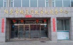 浙江篮球木地板厂家电话-篮球木地板