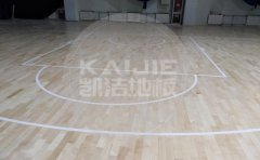 杭州体育馆实木地板变形怎么处理