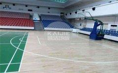 一个标准篮球场运动木地板价格多少钱-凯洁地板