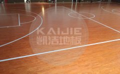 白山运动木地板篮球场