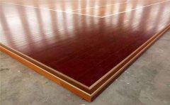 排球馆木地板日常保养注意事项-排球馆木地板
