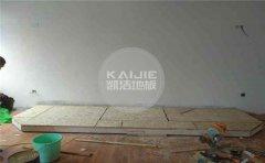 室内体育木地板价格表-凯洁地板